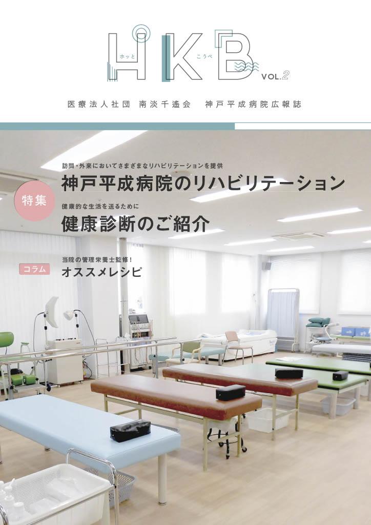 さくら vol.2